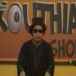 kouthiakhadafi
