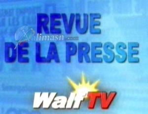 walftv-rp