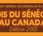 Affiche_Mois du Senegal 2015