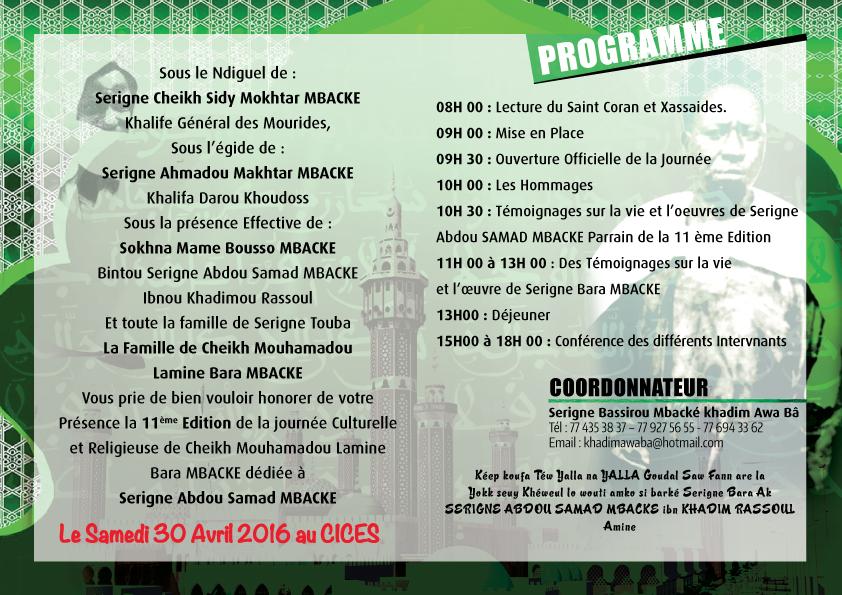 11 Eme Edition Journee Culturelle Et Religieuse Cheikh Lamine Bara